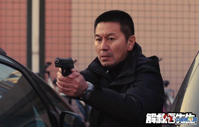 Real Mr Wu