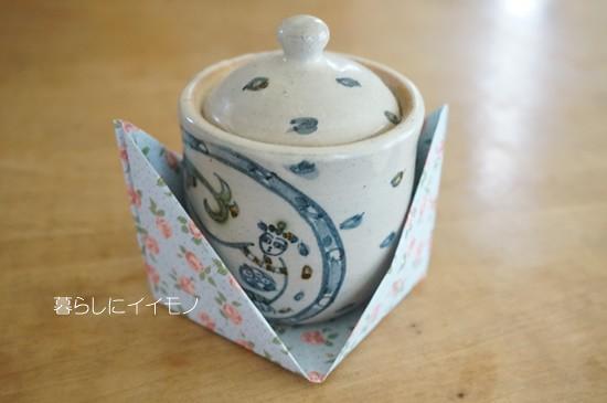 origami045