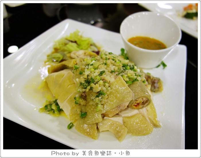 【台北中山】極致台菜創意料理 @魚樂分享誌
