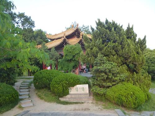 CH-Hefei-Parc Xiaoyaojin (6)