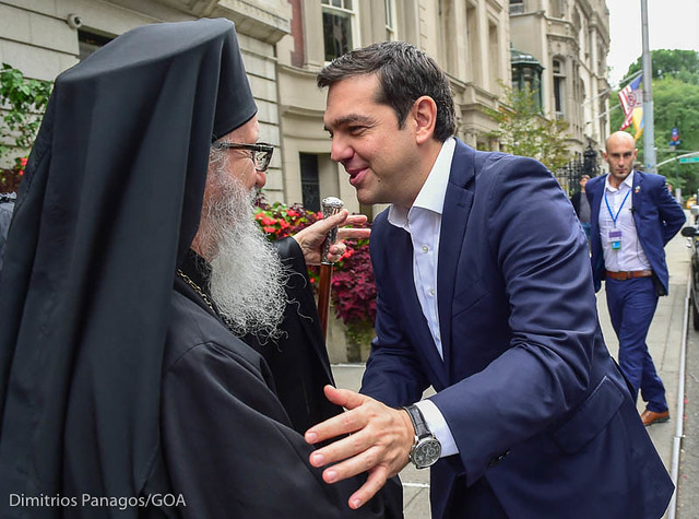 Prime Minister Alexis Tsipras Visits Archdiocese