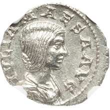 Coin of Julia Maesa The first female Caesar