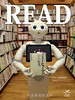 READ by pepper