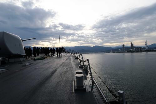 USS Porter (DDG 78)