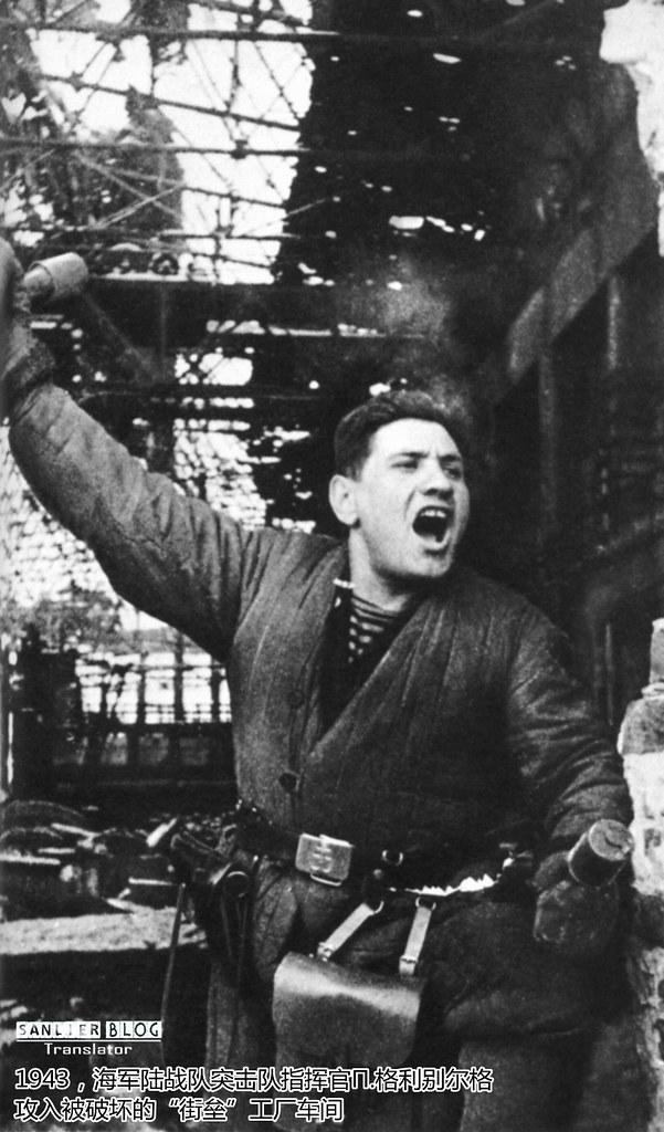 苏联初期人像(格奥尔吉·泽利马摄)50