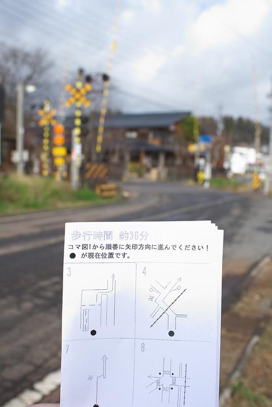 信州野沢温泉の旅 2015年12月6日