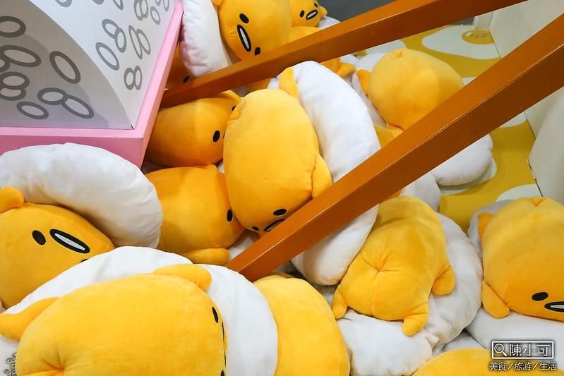 【台北看展覽】蛋黃哥懶得展,來去看懶懶的蛋黃哥展覽囉!蛋黃哥懶得展地點士林科教館/票價/展覽時間/展覽遊記