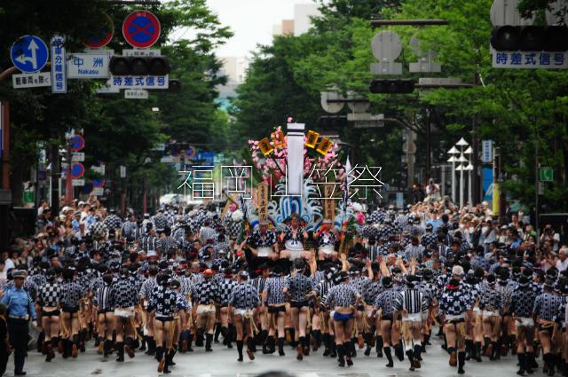 福岡山笠祭