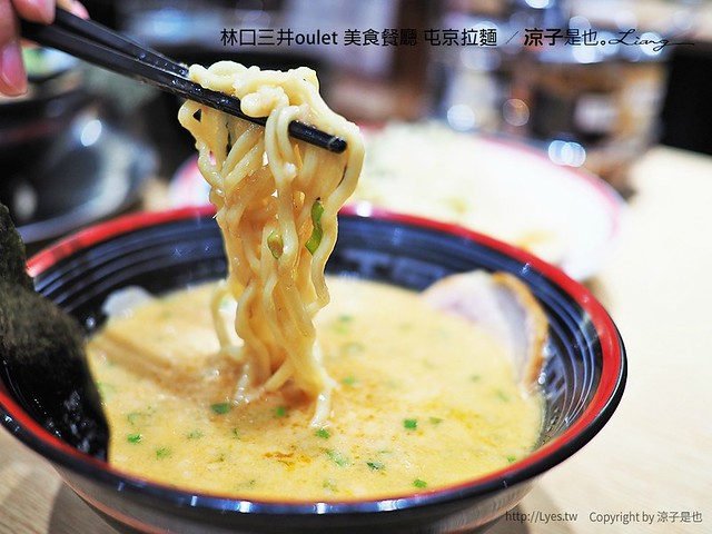 林口三井oulet 美食餐廳 屯京拉麵 19