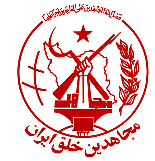 People's Mujahedin Organization of Iran   MEK logo - high resolution