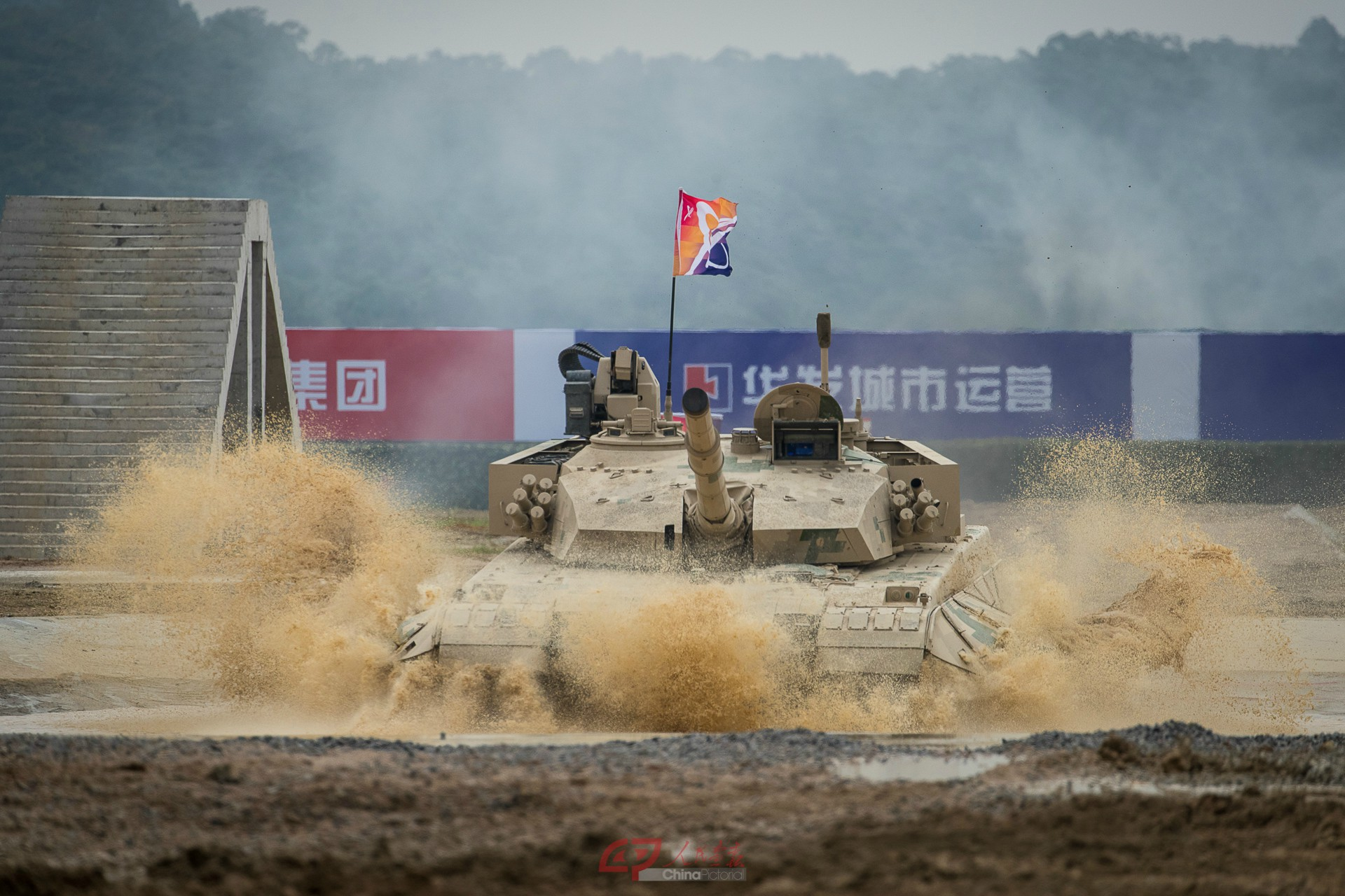 Chinese People's Liberation Army (PLA): Photos and Videos - Page 3 30676760846_1d3dc59bd4_o_d