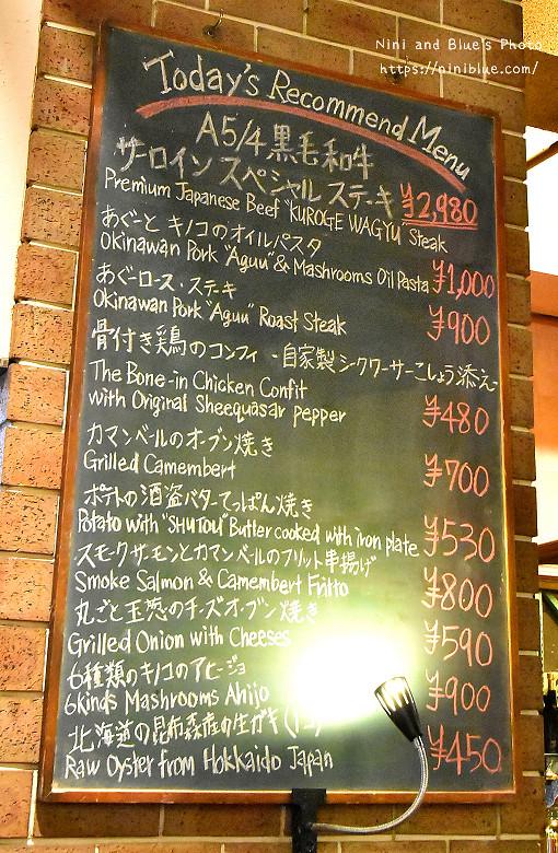 沖繩美食Helios  PUB百甕居酒屋09
