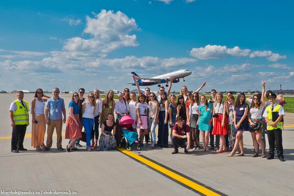 Aeroport-32