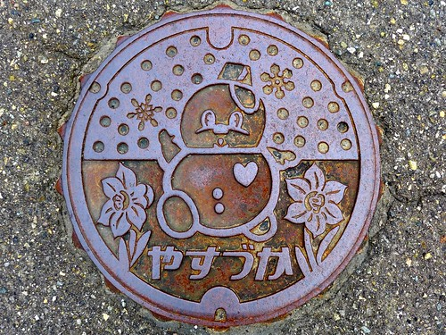 Yasuzuka Nigata, manhole cover (新潟県安塚町のマンホール)