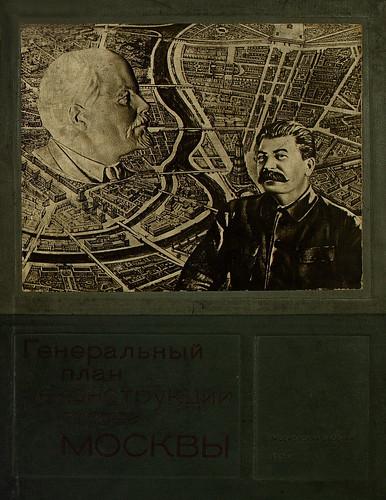 Генеральный план реконструкции города Москвы. Постановления и материалы. 1936_001