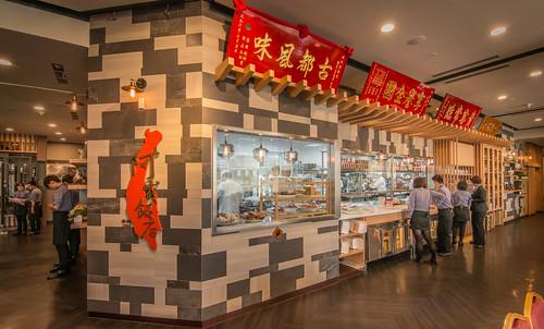 推薦~台南最棒的紅蟳米糕在這裡!阿霞飯店錦霞樓 (2)