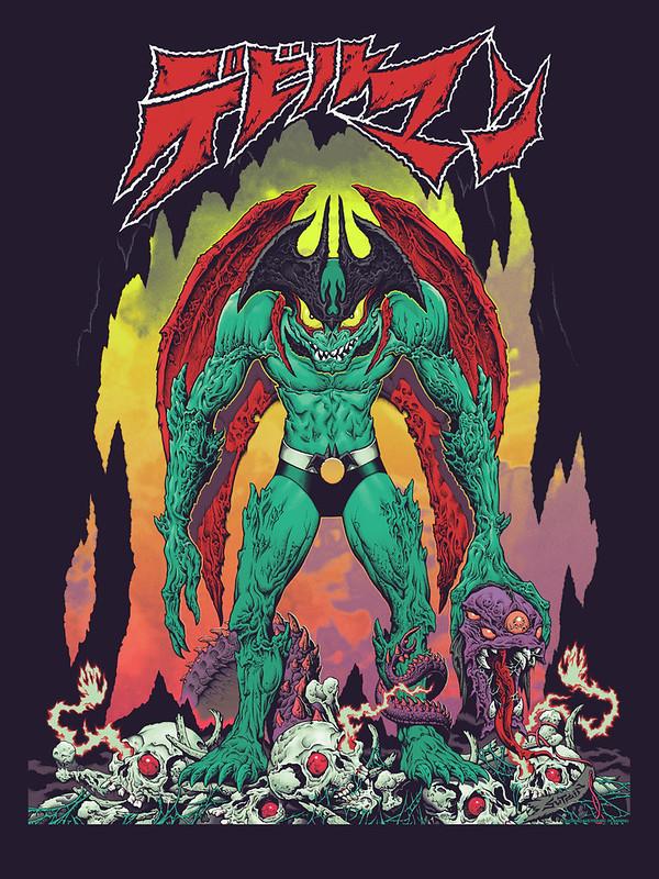 DevilmanVariant_Final
