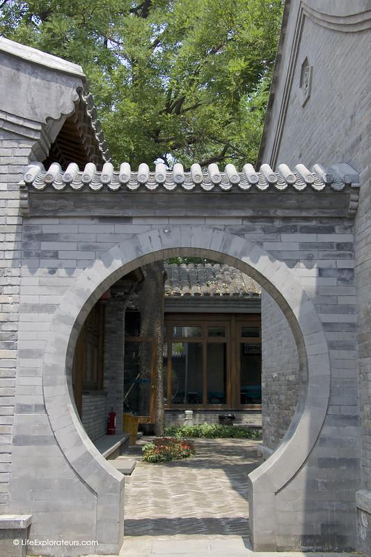 Beijing_Hutong_Museum_2