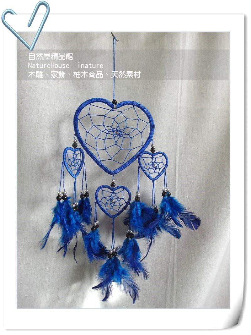 详细说明  ★ 品  名:心型捕梦网-土耳其蓝 ★ 材  质:彩色串珠编织