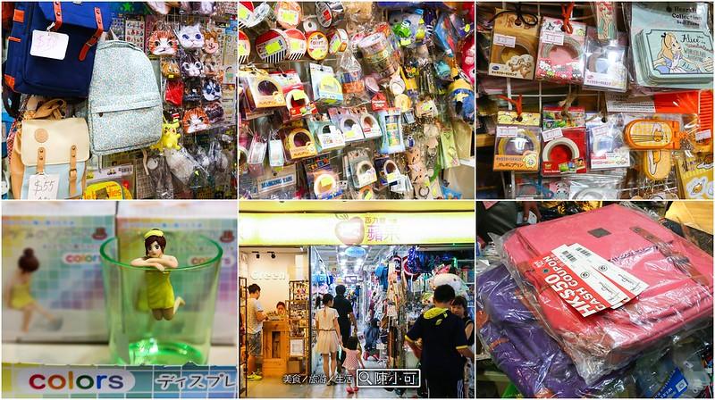 【香港自由行】香港深水埗區的大型商場,可以玩樂一整天的「西九龍中心」。飛龍冰上樂園│奇趣天地│蘋果商場