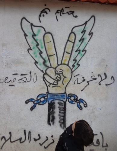 Nablus, Balata Camp