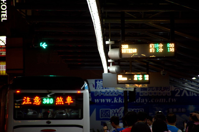 台中BRT最末日