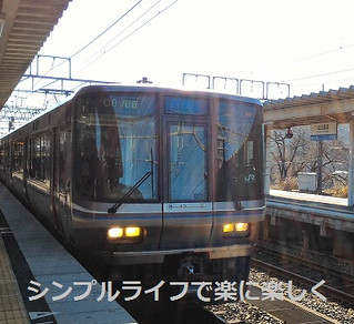 青春18敦賀、近江塩津駅・敦賀行き