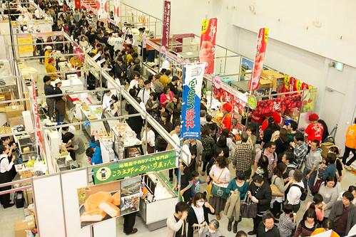 Nippon(Japan) Local Specialties Fair 2016