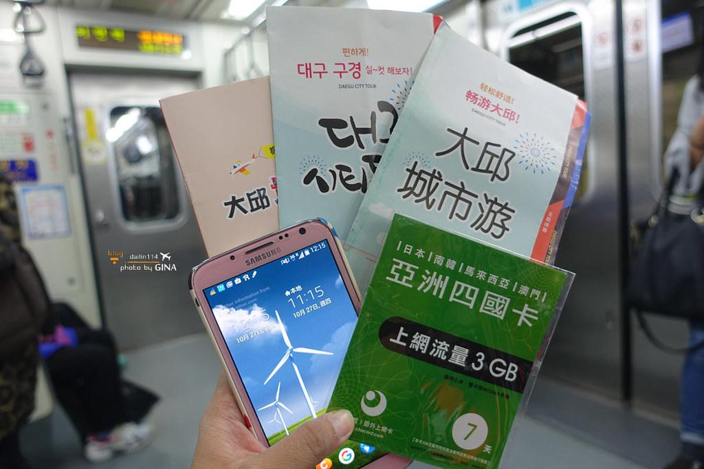 酷逼拉 海外網卡/國外上網卡| 歐亞美43國、韓國及日本專屬 一個人旅行、商務人士適合網卡 + 我的澳洲墨爾本旅遊小記事 @GINA環球旅行生活|不會韓文也可以去韓國 🇹🇼