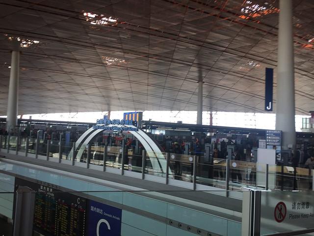 20161107-142542 [IMG_1408] Beijing domestic terminal