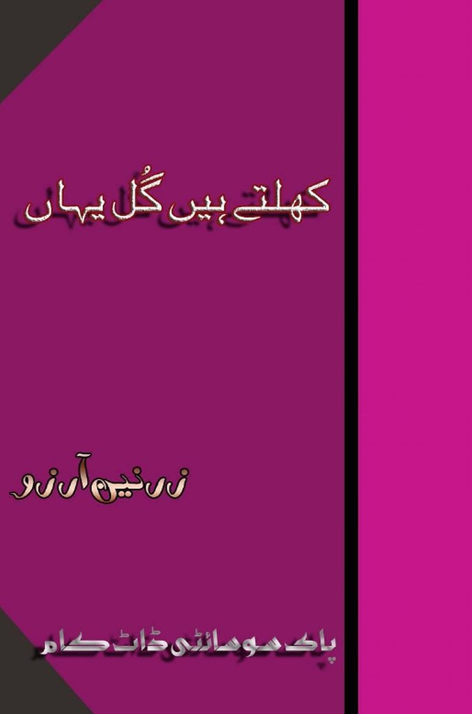 Khilte Hen Gul Yahan is a very well written complex script novel by Zarnain Arzoo which depicts normal emotions and behaviour of human like love hate greed power and fear , Zarnain Arzoo is a very famous and popular specialy among female readers