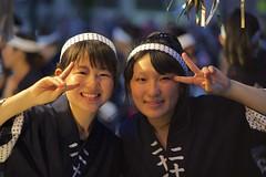 Hot summer festival