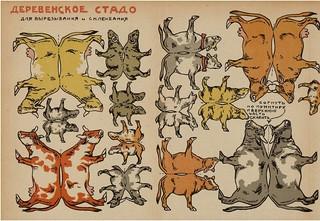 Мурзилка 1925-09_29