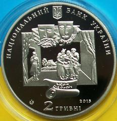 Ukraine Coin on Ivan Karpenko-Karyi reverse