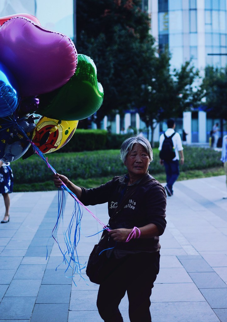 Ayi and her balloons