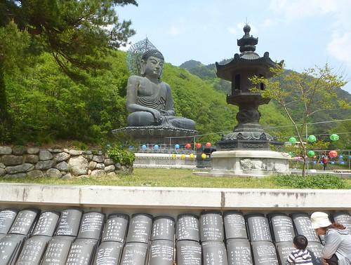 Co-Sokcho-Seoraksan-Entrée (9)