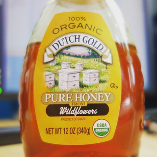 H is for Honey like the one I use to sweeten my coffee I drink at work so I can make a living to buy more #bacon #jwab #alphabetsoup