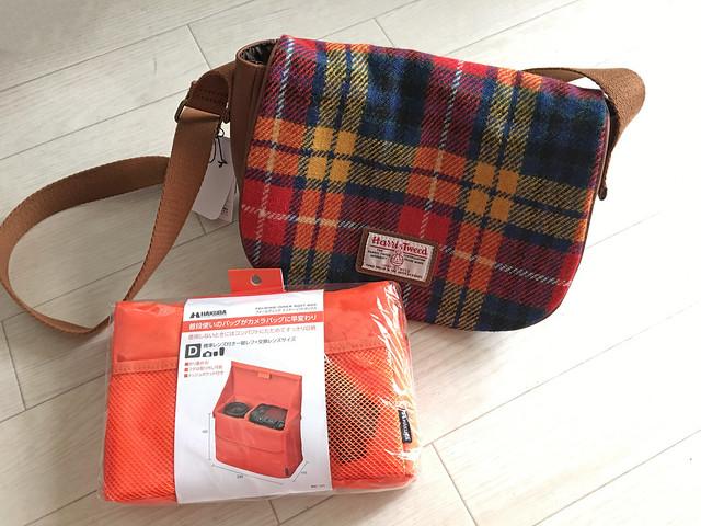 HarrisTweed Bag #1