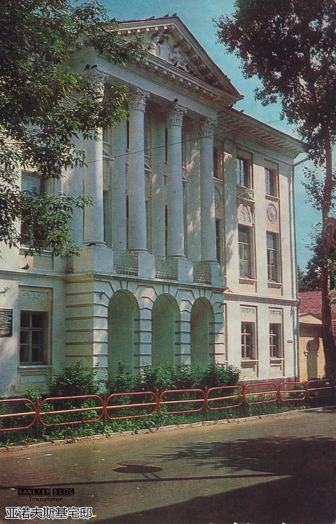1970-1980年代卡卢加21