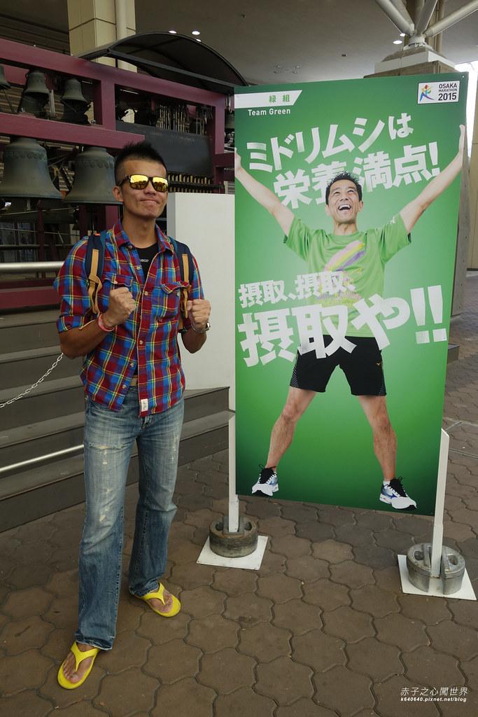 大阪馬拉松-報到-05