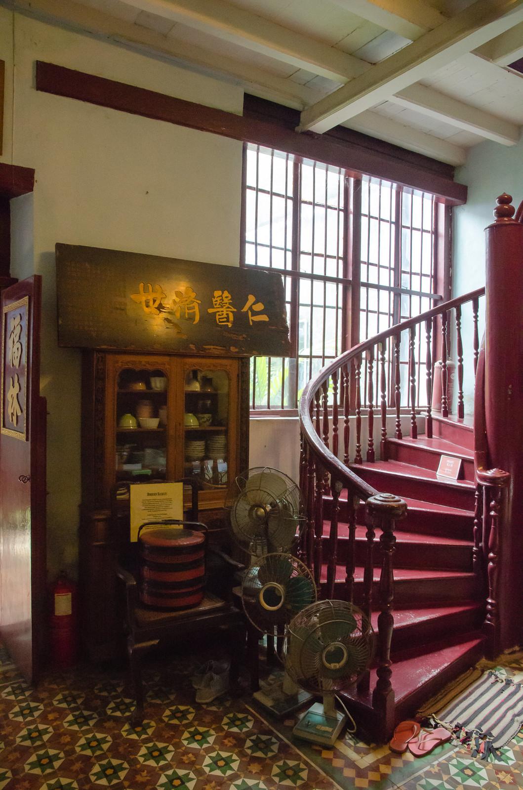 Spiral staircase at Sun Yat-sen Museum at Penang