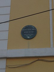 Photo of Monk Gibbon black plaque
