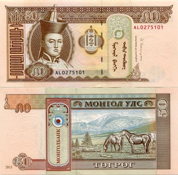 50 Tugrik Mongolsko 2013