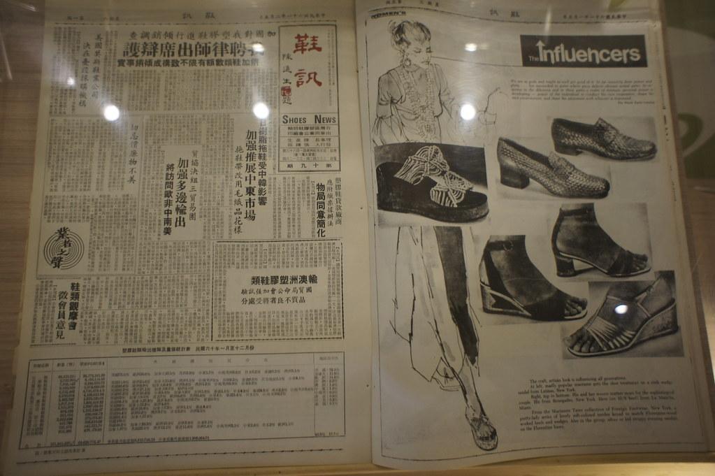 台中西屯區鞋寶觀光工廠 (16)