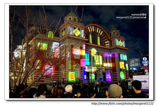【日本大阪】2015光之饗宴