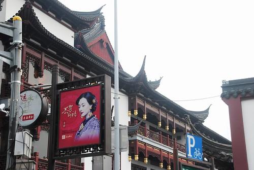 66 Shangai
