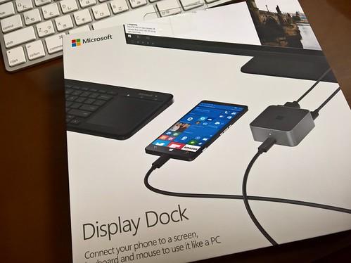 Display Dock届いたー! Let's continuum!