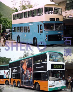 Yesterday and Today - Shek O Terminus 石澳總站今昔