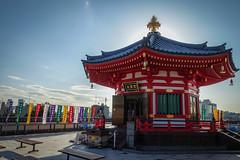 Yokohama Daikokuten Temple