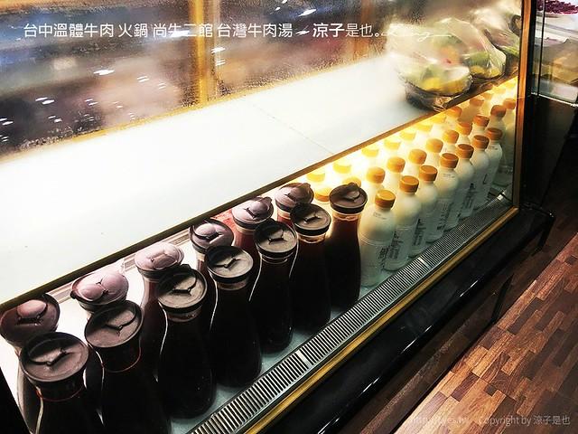 台中溫體牛肉 火鍋 尚牛二館 台灣牛肉湯 6